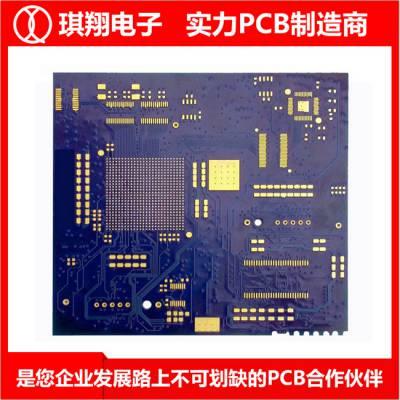 琪翔电子快速线路板生产-厚铜pcb加工-东莞pcb加工