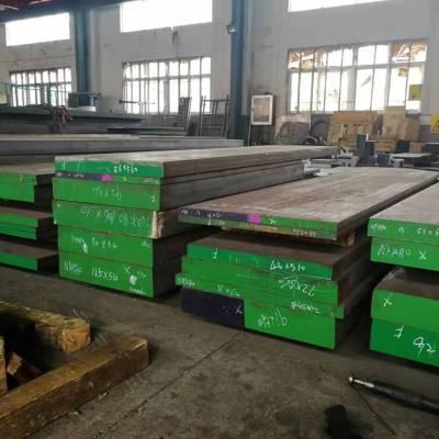 上海航丰nak80模具钢光板精板欢迎来图来样定制