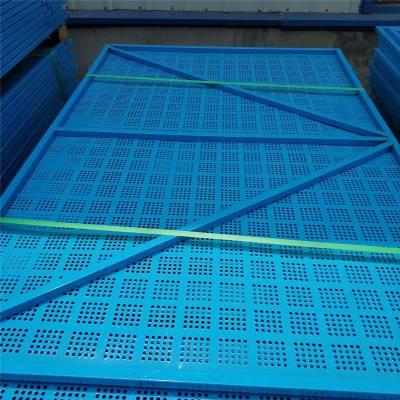 上海爬架网安装视频 新型爬架外围安全网 外架圆孔安全网