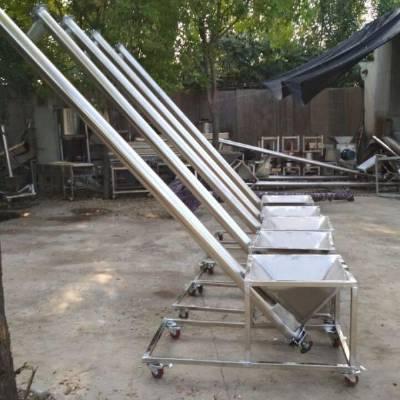 进料斗带震动粉料提升机 不锈钢材质管式上料机
