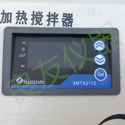 金坛姚记棋牌正版 HJ-6A 六联数显磁力搅拌器 多功能搅拌器价格