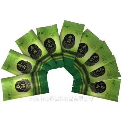 厂家直供、定制各类塑料包装复合袋、母乳储存袋、四边封袋
