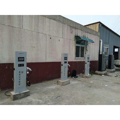 7kw充电桩招商-7kw充电桩-爱普拉新能源低价出售