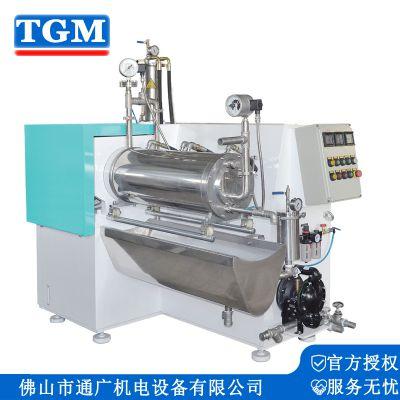 通广机械供应CDS30L大流量砂磨机 卧式砂磨机 防水防腐涂料纳米研磨机