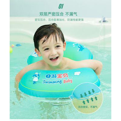 充气玩具 婴幼儿童游泳圈新生宝宝趴圈腋下座圈小孩腰浮座圈防翻后仰1-3岁