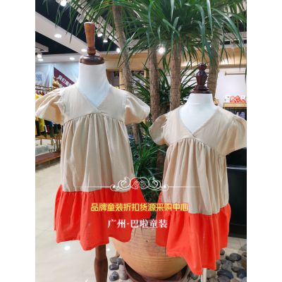 广州巴啦服饰品牌童装尾货(芭巴芭瑞)连衣裙