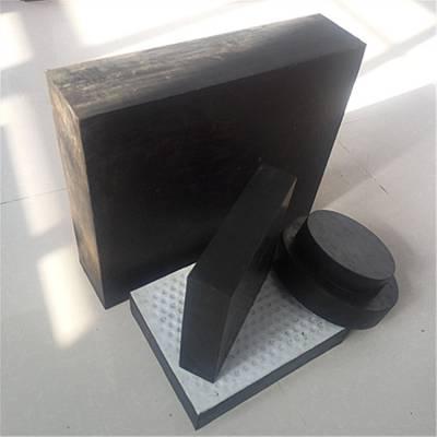 300*400*66板式橡胶支座A宁河县陆韵产品至比精金