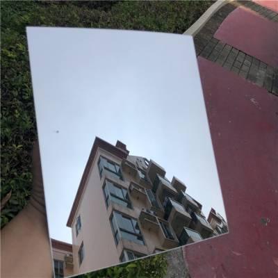 pmma板材亚克力镜片 有机玻璃板材 亞加力半透镜