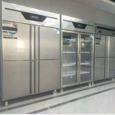 批发不锈钢四门冰柜,四开门冰柜,商用厨房冰柜,不锈钢六门冰柜冷冻柜