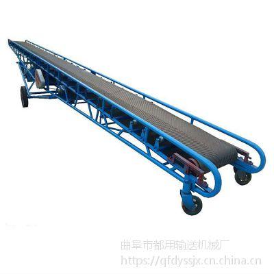 水洗黄沙带式输送机 贵阳市空心砖皮带机 粮食装卸用正反转输送机
