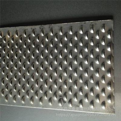 北京圆孔穿孔板 镀锌板冲孔网 加厚微孔洞洞