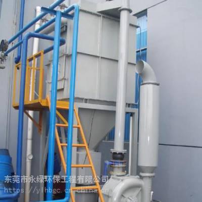 惠州线路板粉尘处理高压脉冲除尘器