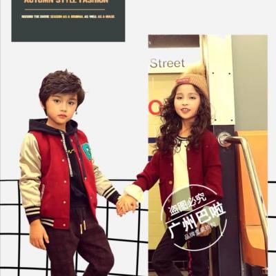广东童装品牌格林牛牛品牌童装是佛山市梦得斯服饰旗下、品牌童装折扣尾货