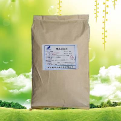 食品级羧甲基纤维素钠生产商 河北羧甲基纤维素钠厂家报价