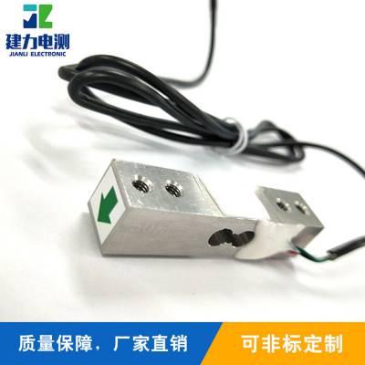衡阳单点称重传感器生产批发_建力电测