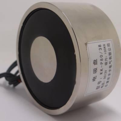 电磁铁P10/10-电磁铁-卡卡电气