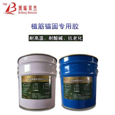 广东 混凝土修补胶 呋喃胶泥生产厂家
