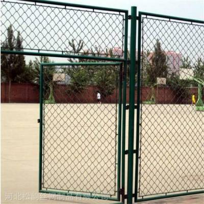 墨脱县优质足球场围网-网球场围网订做定做-体育场围栏网厂家