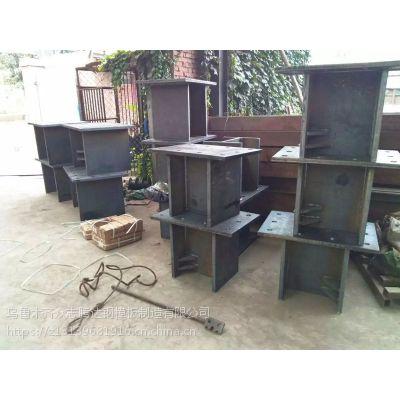 新疆乌鲁木齐铁件加工哪家强?