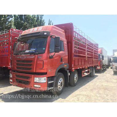 北京一汽青岛解放龙VH7.7米前四后四高栏货车厢车销售总代理139101 78882