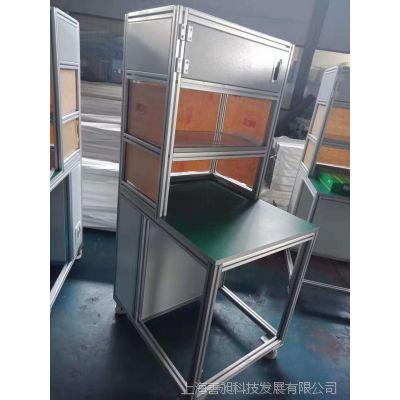 上海厂家Sun-flare善昶加工设计定做铝型材机柜/铝型材设备机架