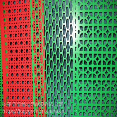 洗碗机专用不锈钢卷板微孔网铝板圆孔网镀锌筛板网