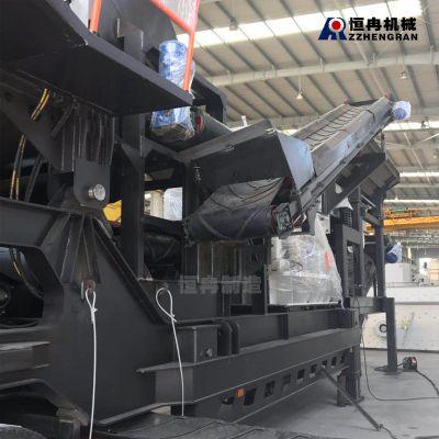 恒冉智造-新型履带式移动破碎机 河卵石破碎设备 石料破碎机厂家