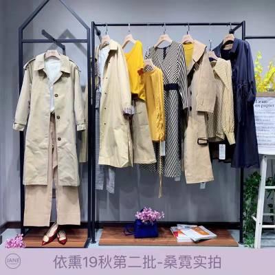 上海一线知名品牌依薰19秋女装专柜撤柜品牌折扣女装批发走份