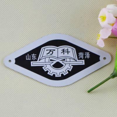 厂家定制金属标牌不锈钢标牌 腐蚀铭牌 机械设备标牌铜铁铝标识牌