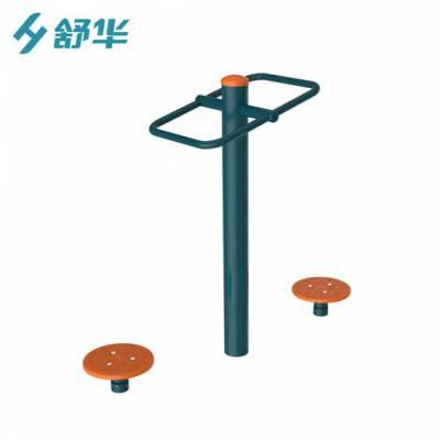 中山舒华户外路径扭腰器/钟摆扭腰器/室外转腰器/公园广场健身器材
