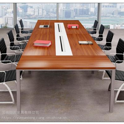 云南聪匠办公家具昆明现代简约办公室会议桌定制批发员工洽谈培训桌铁艺方形长条桌子大班台批发