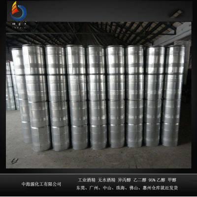 沙井PCB洗板水厂家深圳中海源保质保量