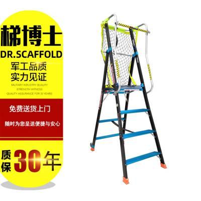 纤维玻璃钢平台梯绝缘电工专用梯