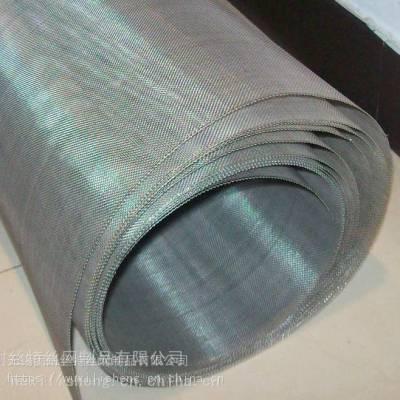 窄幅不锈钢网斜纹编织不锈钢滤网