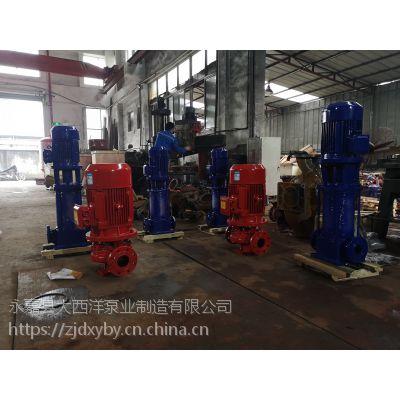 大西洋泵业供应XBD9.5/35G-PL消防泵,高性能立式消防泵