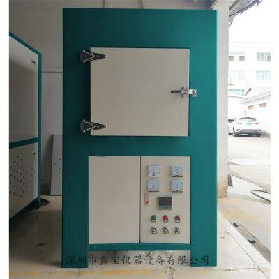 供应1700度电阻炉-1600度电阻炉-1700度箱式炉-鑫宝仪器设备