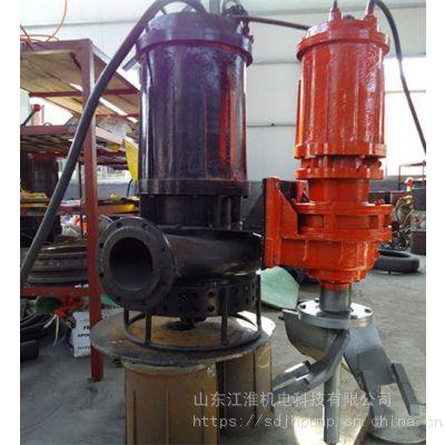 中山专用河坝大流道排沙泵 4-16寸无堵塞排沙泵服务周到(山东江淮)