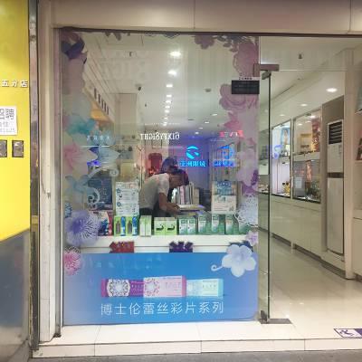 深圳厂家定制店铺户外玻璃墙广告超透彩白彩贴纸多少钱