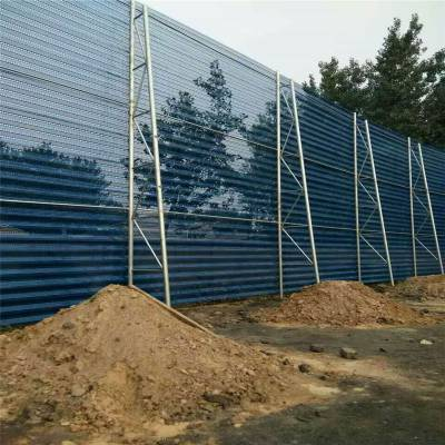 煤场防风抑尘网价格 煤场防风抑尘网高度 装饰冲孔板