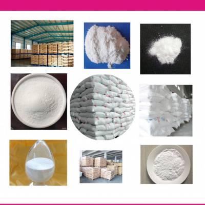 食品级胆碱生产厂家 胆碱作用