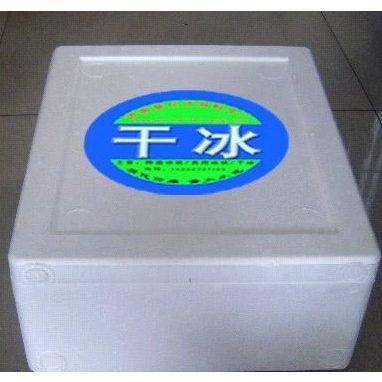 上海干冰供应商 全市区销售配送干冰 订购电话