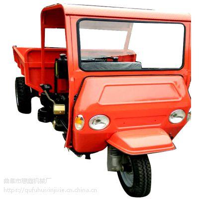 河南小型载货电动三轮车_楼板厂水泥砂浆卸料用工程三轮车_自产自销