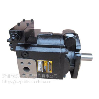 美国parker油泵PV046R1K1T1N