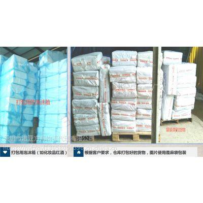 供应工厂库存处理|香港专业处理工厂库存(存货)