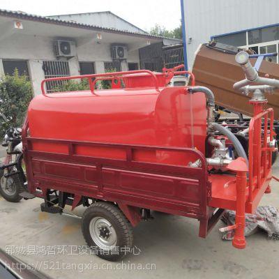 南京环卫摩托三轮洒水车生产厂家小型三轮洒水车