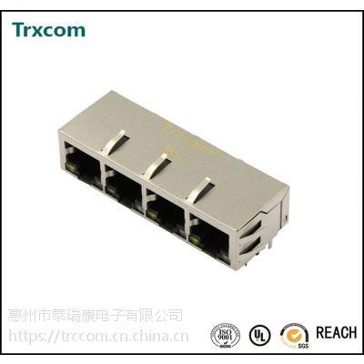 长期供应单口\双胞\1*4集成百兆\千兆滤波器RJ45插座 网络连接器