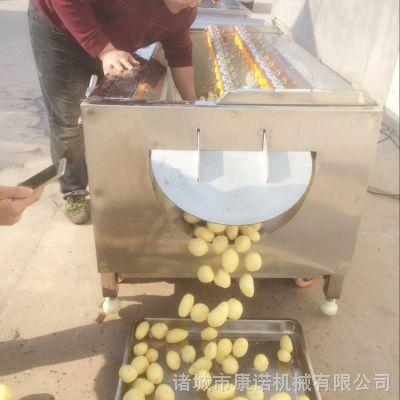 土豆清洗机械生产厂家毛刷土豆去皮清洗机