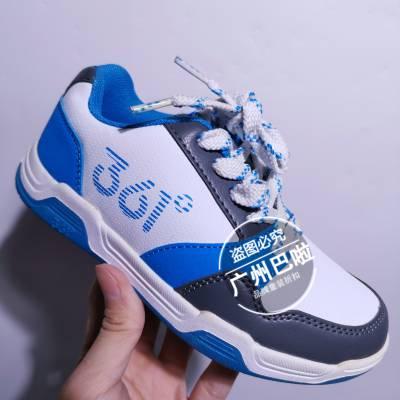 国内一线大牌儿童品牌童鞋折扣一手货源供应