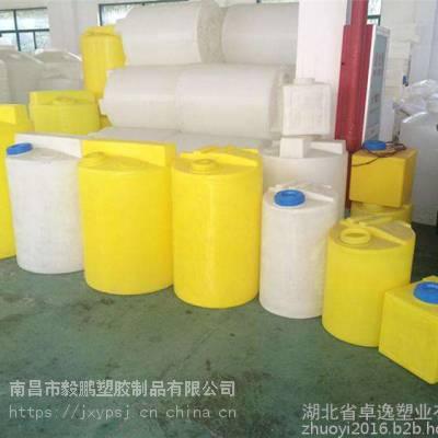 加厚耐酸碱方形加药箱酸碱调节箱江西毅鹏塑胶聚乙烯PE搅拌箱