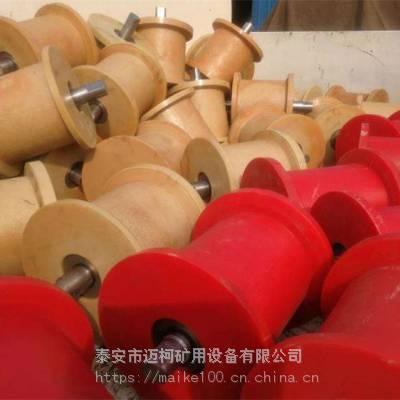 优质聚氨酯地滚轮生产厂家矿用地滚提升耐磨